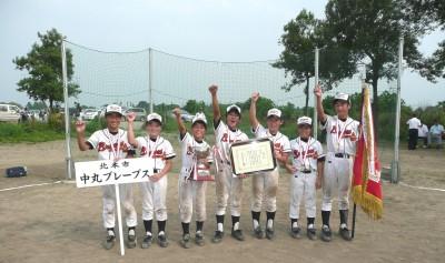 31.私の少年野球チーム 大川