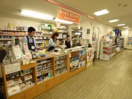 サービスカウンター(本郷)