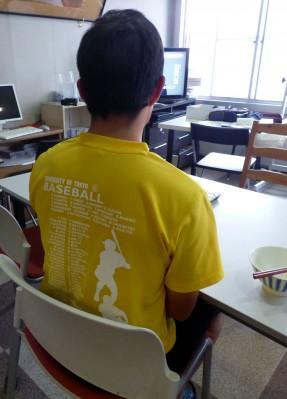 Iwakawa_yellow_b